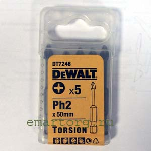 bity-dewalt-ph2x50